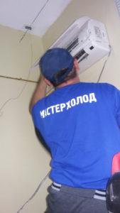 установка кондиционера в Тюмени - недорогая цена