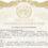 Sertifikat-Ocenka-riska-nepreryvnosti-biznesa