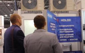 Холодильное оборудование продажа и монтаж